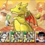 [Puzzle and Dragons] マクドナルド×ガチャドラ降臨!集券祭 超級 − アフィリエイト動画まとめ