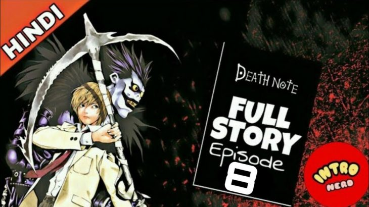 Chief Yagami Under Suspicion | Hindi | Death Note Part 8 − アフィリエイト動画まとめ
