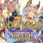 【Granblue Fantasy】Who To Pick On My Suptix ? (May 2019 ver.) − アフィリエイト動画まとめ
