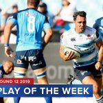 PLAY OF THE WEEK   Super Rugby 2019 Rd 12 − アフィリエイト動画まとめ