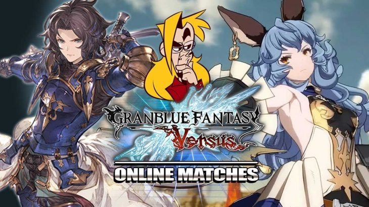 Take My Granblue Virginity – Granblue Fantasy VS: Beta Online Matches − アフィリエイト動画まとめ