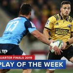 PLAY OF THE WEEK | Super Rugby 2019 Quarter Finals − アフィリエイト動画まとめ