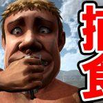 【進撃の巨人2 FB】全キャラ 捕食シーン集【ファイナルバトル】 − アフィリエイト動画まとめ