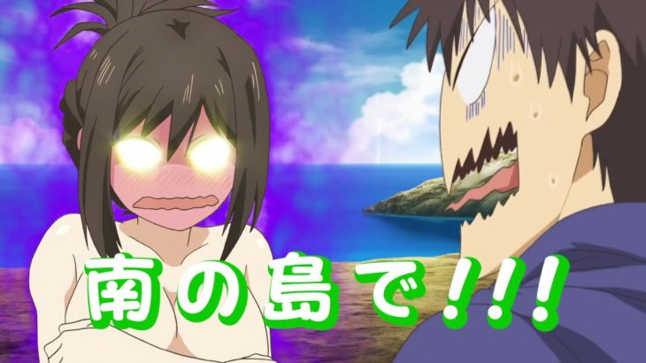 2019年4月放送スタート!TVアニメ「なんでここに先生が!」PV第1弾 児嶋ver − アフィリエイト動画まとめ