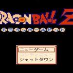 【PC】ドラゴンボールZ 強襲フリーザ Dragon Ball Z RPG |ゲーム動画 – アフィリエイト動画まとめ