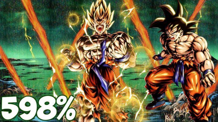 LF TRANSFORMING SSJ GOKU 598% SHOWCASE || DRAGON BALL LEGENDS DB – アフィリエイト動画まとめ