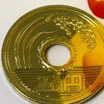 【コイン磨き】Amazonダイアモンドペーストで5円玉鏡面仕上げ [Coin polish] 5 yen coin mirror finish with Amazon diamond paste − アフィリエイト動画まとめ