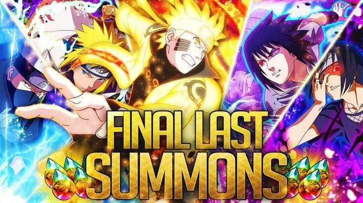 ** THE FINAL LAST ANNIVERSARY SUMMONS * | ** Naruto Ultimate Ninja Blazing * − アフィリエイト動画まとめ
