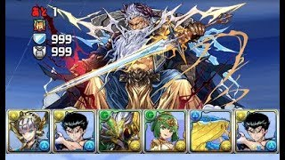 [Puzzle and Dragons] 神王の天空境界 最上階【同キャラ禁止】 − アフィリエイト動画まとめ