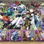 [Puzzle and Dragons]  9月のクエスト 上級者向け Lv8【固定チーム】 − アフィリエイト動画まとめ