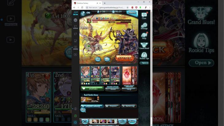[Granblue Fantasy] Garuda VS Colossus SSR − アフィリエイト動画まとめ
