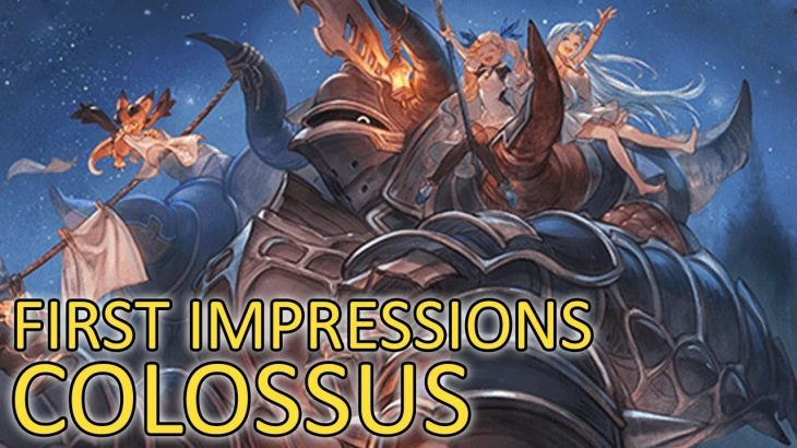 【Granblue Fantasy】First Impressions on Colossus − アフィリエイト動画まとめ