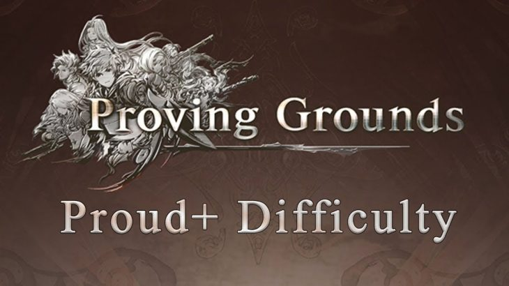 [Granblue Fantasy] Proving Grounds (Dark): Proud+ Difficulty − アフィリエイト動画まとめ