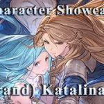 [Granblue Fantasy] Character Showcase: (Grand) Katalina 5* − アフィリエイト動画まとめ