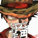 One piece 「AMV」KING  MONKEY  D Luffy – アフィリエイト動画まとめ