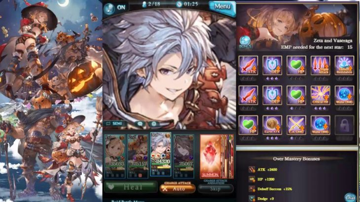 Granblue Fantasy: Testing Earth Magna Gilgamesh Axe + Anubis Staff − アフィリエイト動画まとめ