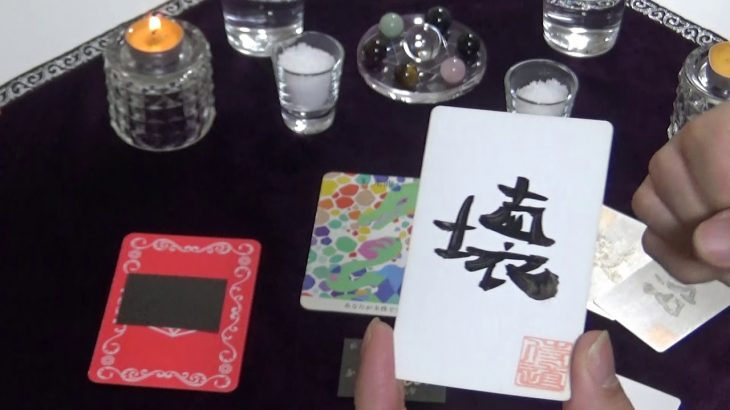 【今も尚、寂しさが…⁉】元モーニング娘 後藤真希さんの今後 − アフィリエイト動画まとめ