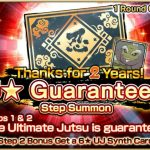 2nd Year Anniversary Guaranteed Summon | GIVE AWAY | Naruto x Boruto Ninja Voltage − アフィリエイト動画まとめ