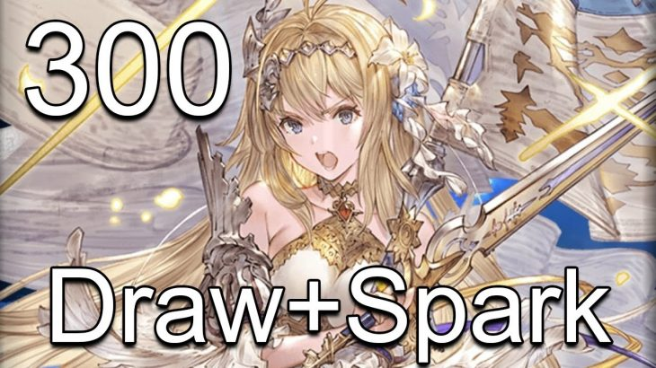 [Granblue Fantasy] 300 Draw + Spark Jeanne d'Arc (Grand) − アフィリエイト動画まとめ