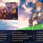 グランブルーファンタジー ヴァーサス/Granblue Fantasy: Versus PV#09 「スペシャルサウンドトラック紹介編」 − アフィリエイト動画まとめ