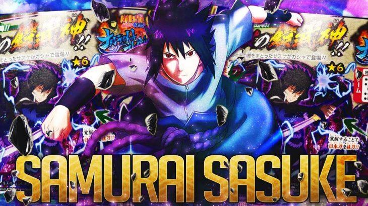 ** SAMURAI BLAZING FESTIVAL NEXT WEEK * | ** Naruto Ultimate Ninja Blazing * − アフィリエイト動画まとめ
