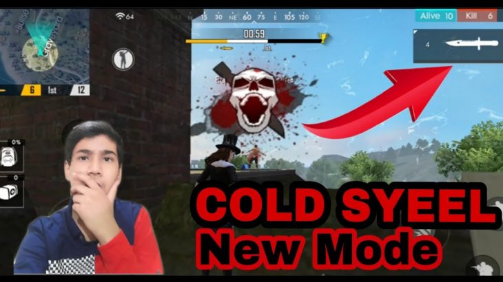 Free-Fire-COLD-STEEL-New-Mode-Best-Game-Play-Uncontrolled-gaming