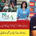 Psl 5 2020 AB de Villiers Not Play Pakistan Super League – Abdullah Sports − アフィリエイト動画まとめ
