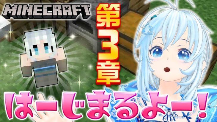 【マインクラフト】洞窟ダイヤ探しでハプニング連発!?~エンダードラゴン討伐への道~【Minecraft】 − アフィリエイト動画まとめ