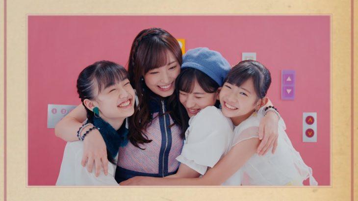 モーニング娘。'20『LOVEペディア』(Morning Musume。'20 [Lovepedia])(Promotion Edit) − アフィリエイト動画まとめ