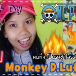 Paint Day EP.7 : วาดรูป Monkey D.Luffy จาก One Piece วันพีช – アフィリエイト動画まとめ