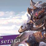 Granblue Fantasy: Versus – Vaseraga Character Trailer | PS4 − アフィリエイト動画まとめ