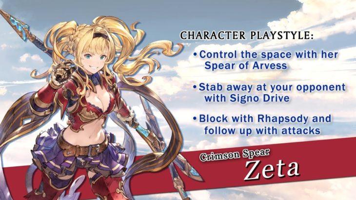 Granblue Fantasy: Versus – Character trailer (Zeta) − アフィリエイト動画まとめ