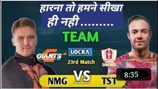 #dream11,#mzansi super legaue,# star sports | NMG vs TST  today metch | team perdiction|how to play − アフィリエイト動画まとめ