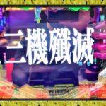 【最強リーチ】新世紀エヴァンゲリオン~シト、新生~ − アフィリエイト動画まとめ