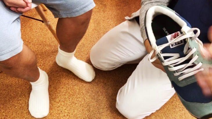 【ダイエット】 sai × sai channel的ジョギングのススメ 靴紐の結び方 他のスポーツにも使えます! − アフィリエイト動画まとめ