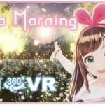 【VR 360°】Kizuna AI – Hello, Morning ~Happy New Year Edition~【Special Music Video】 − アフィリエイト動画まとめ