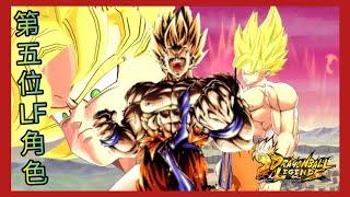 【實測】超級賽亞人 孫悟空 || 七龍珠 激戰傳說 Dragon Ball Legends – アフィリエイト動画まとめ